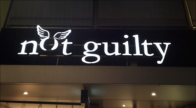 «not guilty» advertising slogan